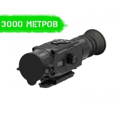 Тепловизионный прицел NVECTech S50